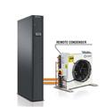 NRCD-NRDV - Rack Cooling Solution - HIREF