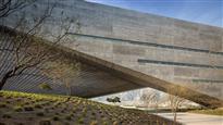 La Universidad de Monterrey