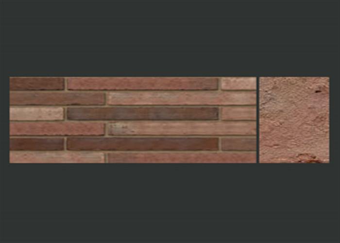 Thumbnail Linear Millhouse Blend / 0