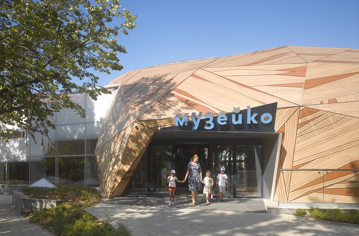 Thumbnail Muzeiko   America for Bulgaria Children's Museum / 1